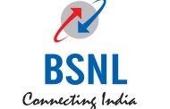BSNLची ग्राहकांना खास भेट, फ्रीमध्ये मिळतोय रोज 5GB डेटा