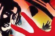 राजस्थानमध्ये एकाच कुटुंबातील चार महिलांवर बलात्कार