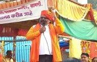 'संभाजी भिडेंसारखे पंतप्रधान मिळाले तरच हिंदू धर्म वाचेल'