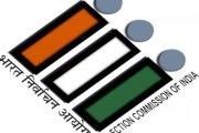 बिहार विधानसभा निवडणूकीच्या पहिल्या टप्प्यात 51.68% मतदान- भारतीय निवडणूक आयोग