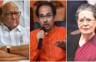 Maharashtra closer to having government; CWC 'okays' alliance with Shiv Sena