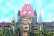 मुंबई उच्च न्यायालय केवळ तातडीच्या सुनावणींसाठी 31 ऑगस्टपर्यंत कार्यरत