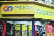 पीएमसी बँकेच्या प्रशासकपदी ए. के. दीक्षित यांची नियुक्ती