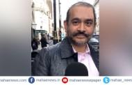 पंजाब नॅशनल बँक: घोटाळ्यात बँकेचाच हात; नीरव मोदीला दिली २५ हजार कोटींची बेकायदा हमीपत्रे