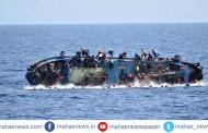 धक्कादायक! 58 जणांचा मृत्यू; अटलांटिक महासागरात स्थलांतरितांची बोट बुडाली