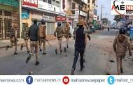 CAA हिंसा : रामपूर पुलीसने बेकसूर को किया गिरफ्तार, परिवार भूखे पेट सोने को मजबूर