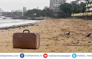 माहिम: किनारी सापडलेल्या बॅगेतील मानवी अवशेषांचे गूढ उकलले