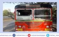 मुंबईमध्ये बंदला हिंसक वळण; चेंबूरमध्ये बसवर दगडफेक
