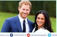 प्रिन्स हॅरी आणि पत्नी मेगन यांनी कॅनडामध्ये सुरू केलं नवीन आयुष्य