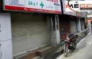 महाराष्ट्र बंदला पिंपरी-चिंचवड शहरात संमिश्र प्रतिसाद