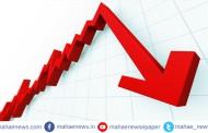 भारताचा धिमा विकास जागतिक आर्थिक सुस्तीमागील मोठे कारण : 'आयएमएफ'चे मत