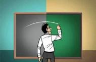नाशिकमध्ये खासगी कोचिंग क्लासेसही ३१ मार्चपर्यंत राहणार बंद