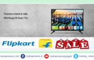 एलईडी आता फक्त 4,999 रुपयांमध्ये...फ्लिपकार्टवर बिग ऑफर...😍
