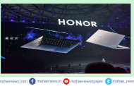 Honor कंपनीचे पाच नवीन प्रोडक्ट भारतीय बाजारात लाँच...