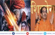 महाराष्ट्रातही 'तान्हाजी : द अनसंग वॉरिअर'  चित्रपट 'टॅक्स फ्री'...😊