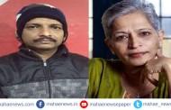 पत्रकार गौरी लंकेश हत्या प्रकरण : मुख्य आरोपी देवडीकरला ठोकल्या बेड्या
