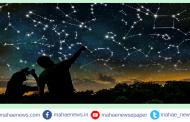 WOW ! व्हॅलेंटाइनदिनी आकाशात पाहता येणार 'गुलाबासारखा' तांबडा तारा...