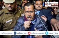 दिल्ली विधानसभा निवडणूक : 'आप' चे अरविंद केजरीवालच ठरणार निवडणुकीत 'बाप'; भाजप पिछाडीवर तर काँग्रेसची 'बत्तीगुल'