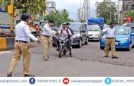 पिंपरी-चिंचवड पोलिसांकडून 397 जणांवर प्रतिबंधात्मक कारवाई