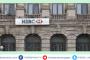 HSBC करणार ३५००० कर्मचाऱ्यांची कपात...