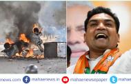 दिल्ली हिंसाचार प्रकरणाला भाजपा नेता कपील मिश्राच जबाबदार ?