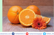 संत्र असतं 'एवढं' गुणकारी...जाणून घ्या संत्र खाण्याचे अनेक फायदे...