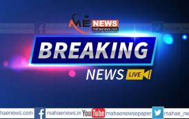 मुंबईतील मालाडमध्ये दुमजली घर कोसळलं