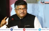 Union Minister Ravi Shankar Prasad: 'बीएसएनएल'चे प्रिपेड कार्ड २० एप्रिलपर्यंत सुरू राहणार; ऑउटगोईंगसाठी १० रुपये इन्सेंटिव्ह!