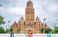 #CoronaVirus:कोरोना चाचणीबाबत मुंबई महापालिका आयुक्तांचे  अधिक सुसूत्रता आणण्यासाठी नवे निर्देश