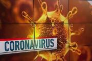 #CoronaVirus |साताऱ्यात कोरोनाचा पहिला बळी