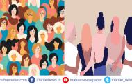 8 मार्चलाच आंतरराष्ट्रीय महिला दिन का साजरा करतात ? सुरवात कशी झाली ?