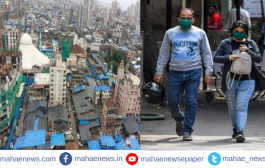 #CoronaVirus: मुंबई महानगर परिसरातील रुग्णांचा आकडा 100 च्या वर...