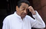 मध्य प्रदेश में सरकार बचाने की कमलनाथ की कोशिश, छह बागी मंत्रियों को खत्म कर देगी