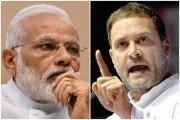 पंतप्रधान मोदींना काँग्रेस नेते राहुल गांधी यांचे आव्हान
