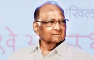 Sharad Pawar Birthday: शरद पवार यांच्या वाढदिवसानिमित्त राष्ट्रवादीकडून शेतकऱ्यांना लाखोंची मदत; असा असेल कार्यक्रम