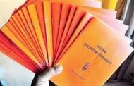 १ जूनपासून सुरू होणार 'वन नेशन, वन रेशन कार्ड' योजना