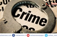 बारामतीमध्ये पोलीस आणि वकिलांची हाणामारी ;न्यायालयाच्या परिसरात घटना