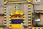 पुण्यातील येरवडा कारागृह हे 26 जानेवारीपासून पर्यटनासाठी खुले
