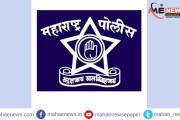 #waragainstcorona:  धक्कादायक...२४ तासांत महाराष्ट्र पोलीसमधील ९१ कर्मचाऱ्यानी पॉझिटिव्ह; आतापर्यंत २६ योद्धे धारातीर्थ!