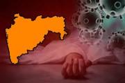 #CoronaVirus: चिंताजनक! महाराष्ट्रात २६८२ नवे कोरोना रुग्ण, ११६ मृत्यू