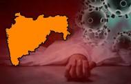 #CoronaVirus: महाराष्ट्रात २९४० नवे कोरोनारुग्ण, ९९ मृत्यू, संख्येने ओलांडला ६५ हजारांचा टप्पा
