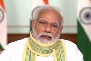 पंतप्रधान नरेंद्र मोदी आज ब्रिटनमध्ये 'इंडिया ग्लोबल वीक'ला संबोधित करणार...