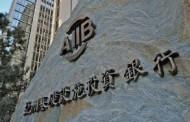 चीनमधील बँकेकडून भारताला आणखी 750 दशलक्ष डॉलर्सचे कर्ज