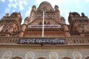 मुंबई महानगरपालिका डबघाईला, बँकेतील ठेवी वापरणार