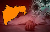 #CoronaVirus: महाराष्ट्रात एकाच दिवसात कोरोनाचे 5024 नवे रुग्ण, एकूण रुग्णसंख्या 1 लाख 52,765, मृत्यू 7,106