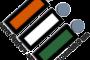 बिहार विधानसभा निवडणूकीच्या तारखांची आज घोषणा होण्याची शक्यता, दिल्लीत निवडणूक आयोग घेणार पत्रकार परिषद
