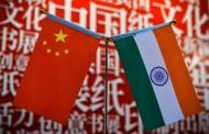 भारताचा इशारा! 'चीनने सीमेवर सैन्य वाढवण्याचा प्रयत्न केल्यास संबंध बिघडतील, चायनीज आर्मीने लड्डाखमधील कारवाया बंद कराव्या'