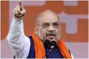 अमित शाह यांची ऑनलाइन सभा; भाजपा बिहार निवडणुकीचे रणशिंग फुंकणार!