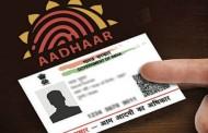 UIDAI कडून आधार कार्ड नियमांमध्ये मोठे बदल