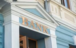 15 जिल्हा मध्यवर्ती सहकारी बँकांना शासकीय बँकिंग व्यवहार करण्यास परवानगी